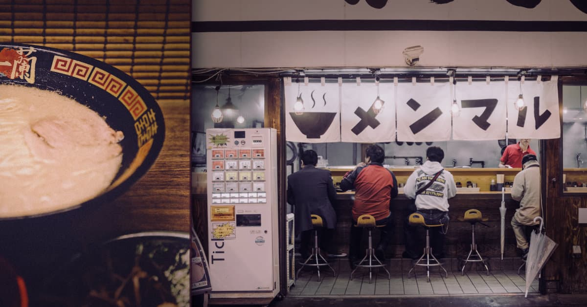 customize-ramen-ticket-machine-image