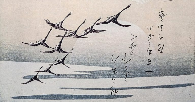 What is Ukiyo-e? Japanese traditional artwork of geese flying