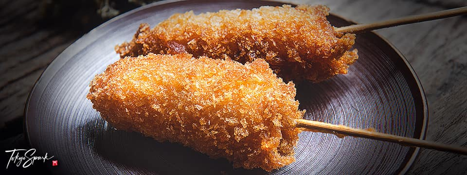Kushikatsu, a fried, skewered Japanese dish