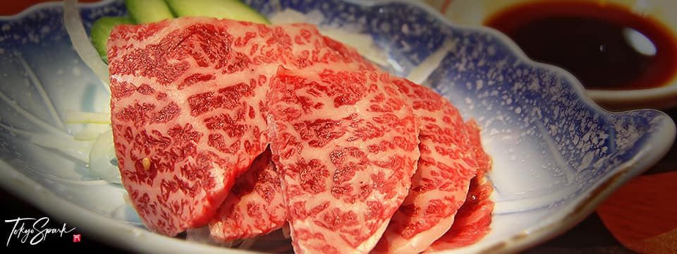Wagyu, Japanese beef on blue seashell plate
