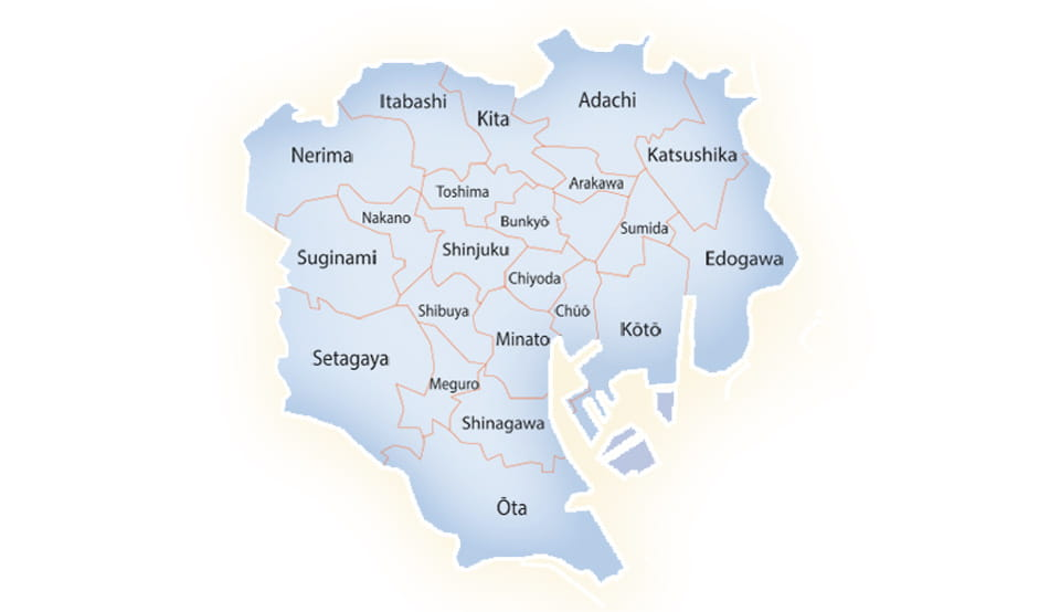 Wards of downtown Tokyo with names